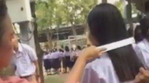 ครูชี้แจงแล้ว ปมดรามาใช้ไม้บรรทัดวัด ก่อนตัดผมนักเรียนหญิง