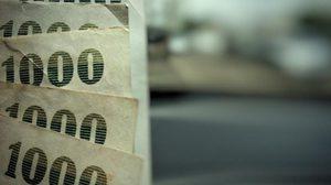 เปิดเงื่อนไข-หลักเกณฑ์ ผู้มีรายได้น้อยกู้ใช้จ่ายฉุกเฉิน