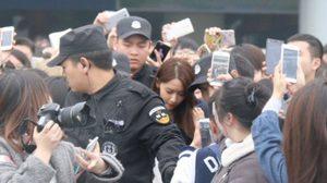 น่ากลัวอะไรเบอร์นี้! ติ่งจีนคลั่ง รุม ยุนอา Girls' Generation