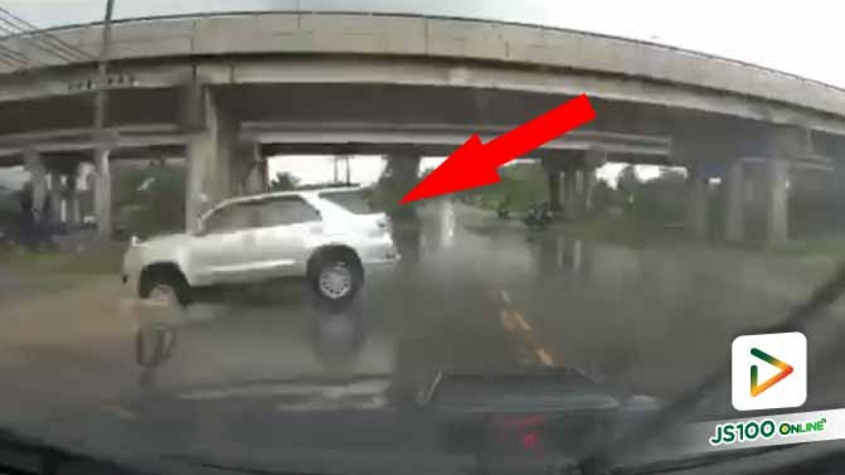 ซ้ายมือเป็นลานกว้าง ใครจะคิดว่าจะมีรถยนต์พุ่งข้ามถนนตัดหน้าไปอย่างไว..