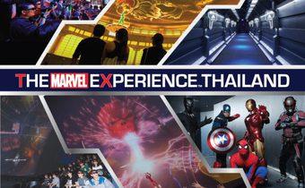MONO29 ชวนกระทบไหล่เหล่าฮีโร่ MARVEL ใน The MARVEL Experience Thailand
