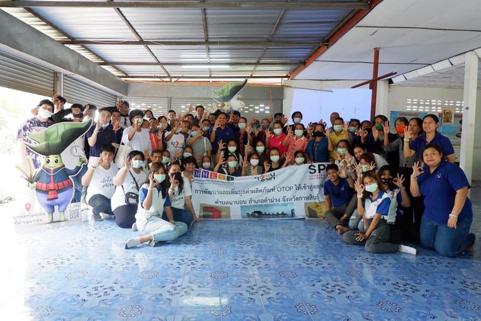 ทีมคณาจารย์และนักศึกษา ม.ศรีปทุม ชลบุรี  เข้าร่วมพัฒนาชุมชนในโครงการยุวชนอาสา