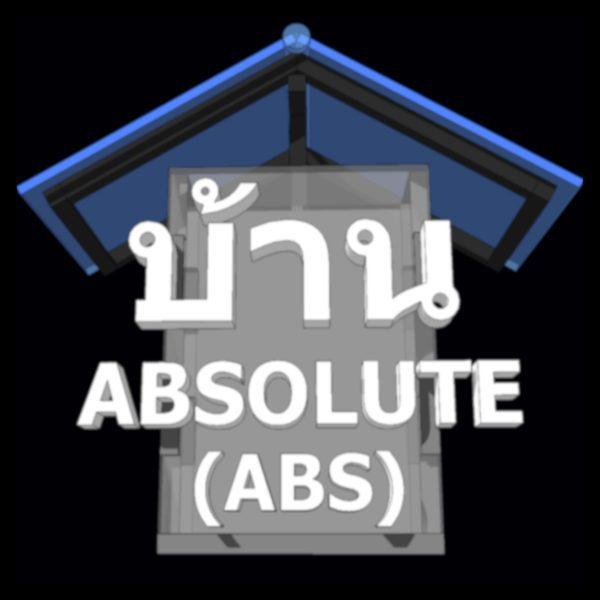 บ้าน Absolute ABS