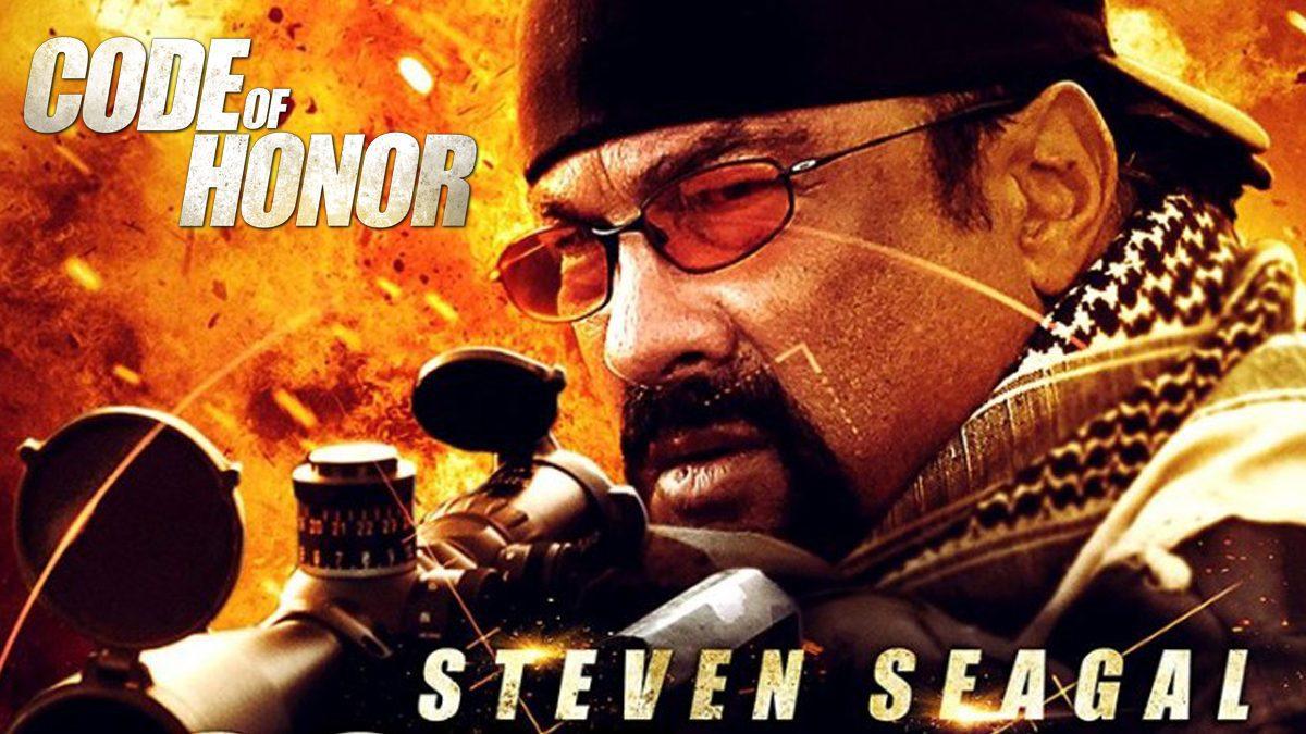 ล่าแค้นระเบิดเมือง Code of Honor (หนังเต็มเรื่อง)