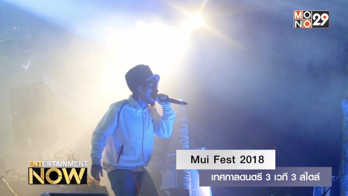 Mui Fest 2018
