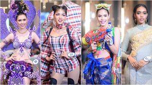 ชุดไทยสร้างสรรค์ 40 สาว มิสยูนิเวิร์สไทยแลนด์ 2016 คิดเองโชว์เอง ในคอนเซ็ปต์สุดอลัง!