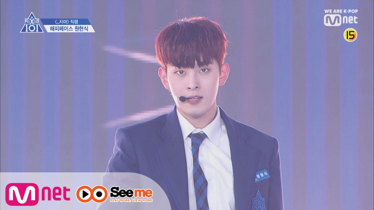 PRODUCE X 101 [Fancam] 'วอน ฮยอนซิก' WON HYUN SIK | จากค่าย Happyface Entertainment ′_지마(X1-MA)′
