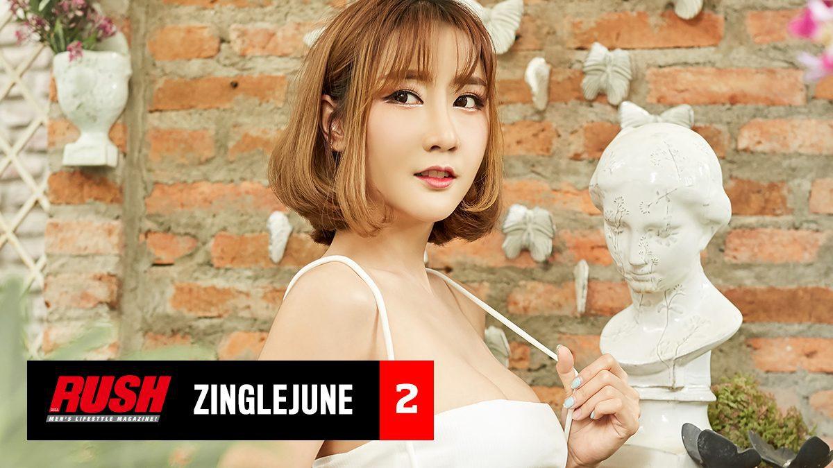 เด็ดทุกมุมกับ ซิงเกิ้ล จูน สาวน้อยเอวบาง