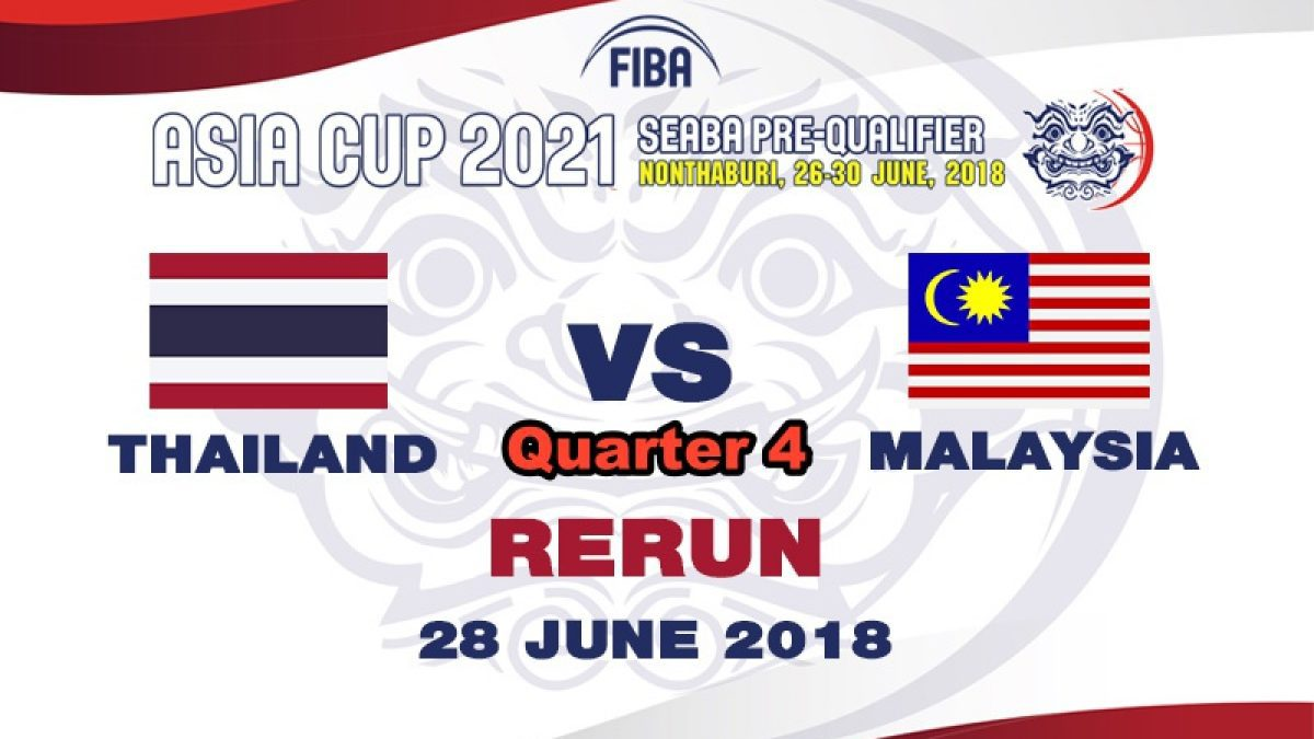 Q4 บาสเกตบอล FIBA ASIA CUP 2021 SEABA PRE-QUALIFIER : Thailand  VS  Malaysia  (28 June 2018)