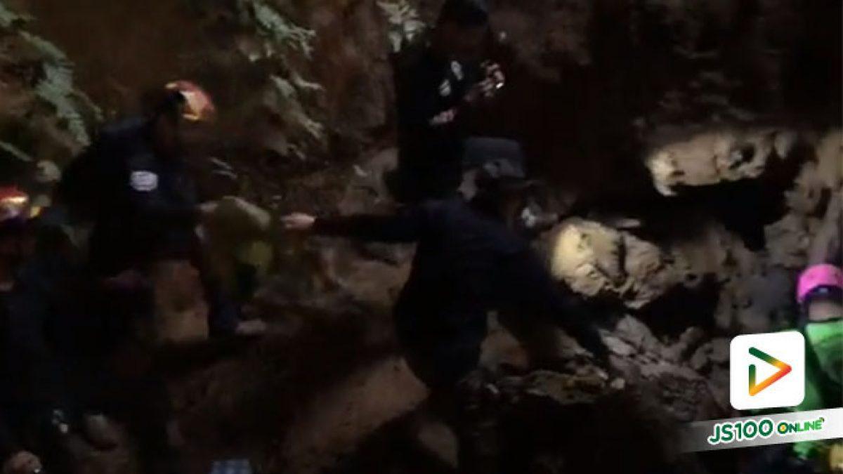 ทีมงานฝันเด่นได้มุดปล่องถ้ำลงไปพบโถงในถ้ำแล้ว ลุ้นว่าจะไปถึงเนินพัทยาที่คาดว่าเด็กอยู่บริเวณนั้นหรือไม่? (27-06-61)