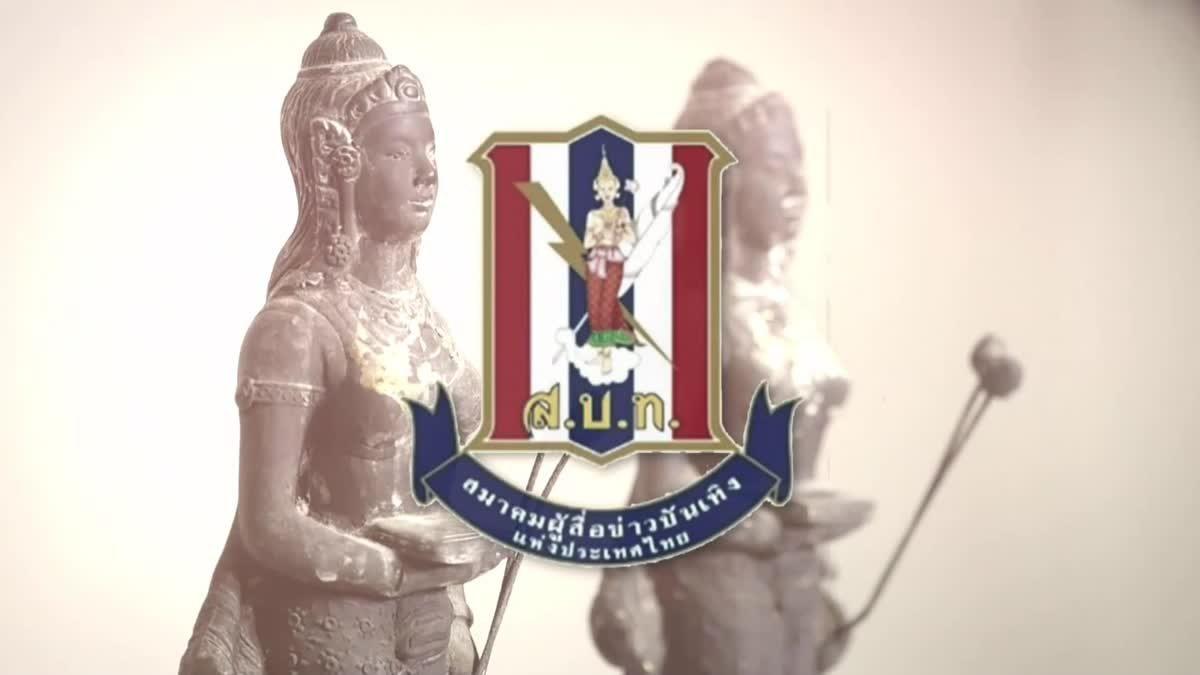 ตุ๊กตาทองพระมหากรุณาธิคุณต่อวงการหนังไทย
