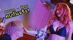 """ชุลมุนวุ่นรัก Triple H! ฮยอนอา – อีดอน """"คบกันจริง"""" – ฟาก ฮุย """"เลิก"""" ซูจิน แล้ว!!"""