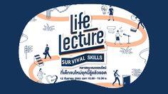 Life Lecture ร่วมฝึกฝน 6 ทักษะที่เด็กจบใหม่ยุคนี้ควรรู้