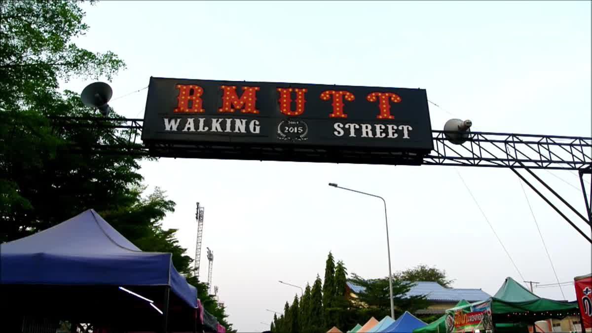 Walking Street ตลาดนัดนักศึกษา RMUTT