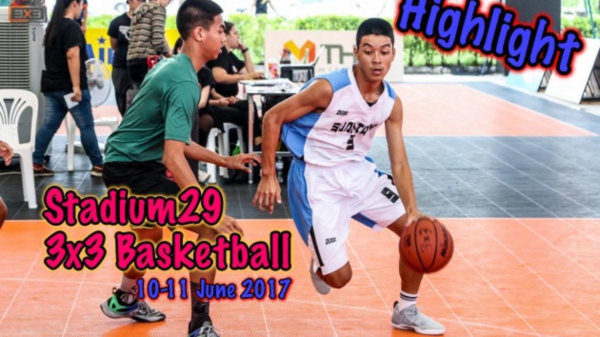 Highlight การเเข่งขัน Stadium29 3x3 Basketball (Summer war) รุ่นอายุ 18 ปี Group2 (10-11 June 207)