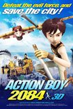 Action Boy  2084 ฮงกิลดง