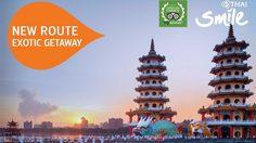ไทยสมายล์เปิดเส้นทางใหม่ กรุงเทพฯ-เกาสง ไต้หวัน
