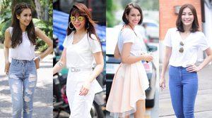 รวมลุค 10 สาวกับแฟชั่น เสื้อยืดสีขาว ไอเทมสุดเบสิค มิกซ์แอนด์แมทช์ไม่มีเบื่อ