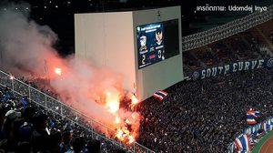 ไหงทำอย่างนั้น!? ชาวเน็ตประณาม แฟนบอลจุดพลุแฟลร์ ในเกมทีมชาติไทยคว้าแชมป์ซูซูกิ คัพ
