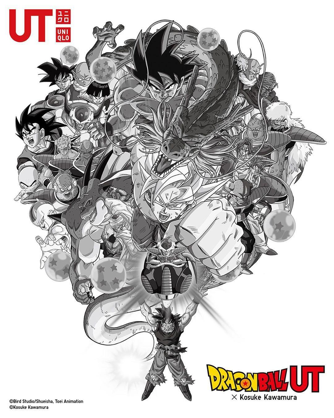UNIQLO UT x Dragon Ball Z x Kosuke Kawamura