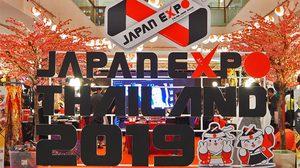 Japan Expo Thailand 2019