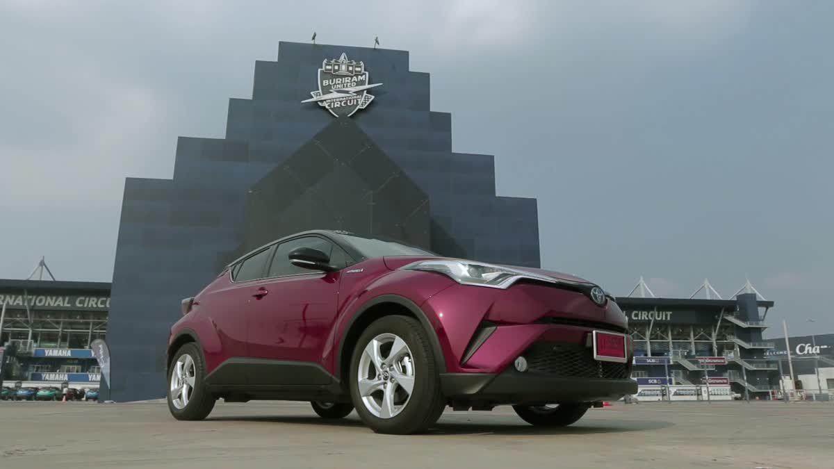 Toyota พาสื่อ สัมผัส Toyota C-HR ลุยเส้นทาง กรุงเทพ - บุรีรัมย์