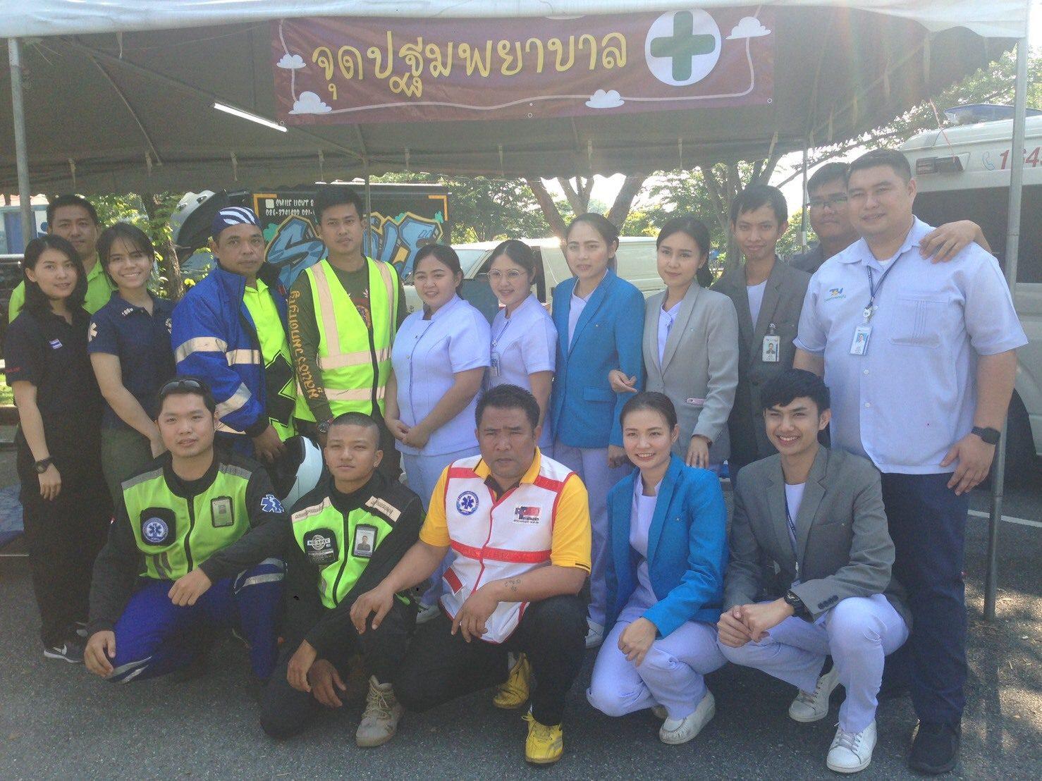โรงพยาบาลธนบุรี2 สนับสนุนหน่วยปฐมพยาบาล  กิจกรรม Run For Plearn 2019
