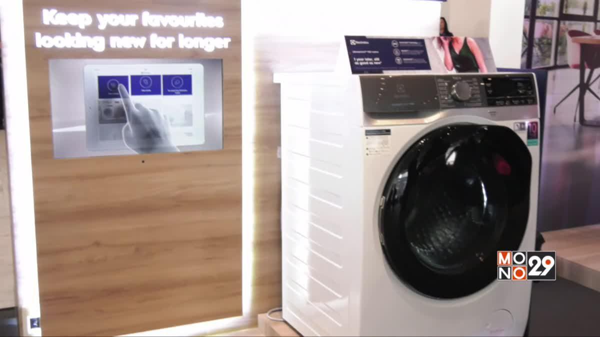 """เปิดตัว เครื่องซักผ้ารุ่น """"UltimateCare 900 หรือ เครื่องรักผ้า"""""""