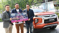 มอบ Mitsubishi Triton ใหม่ จากกิจกรรม MONO29 Pattaya Countdown 2019