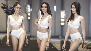 30 Miss Tiffany's Universe 2020 โชว์ ชุดว่ายน้ำ ธีมสีขาว เรียบโก้เพลินตา