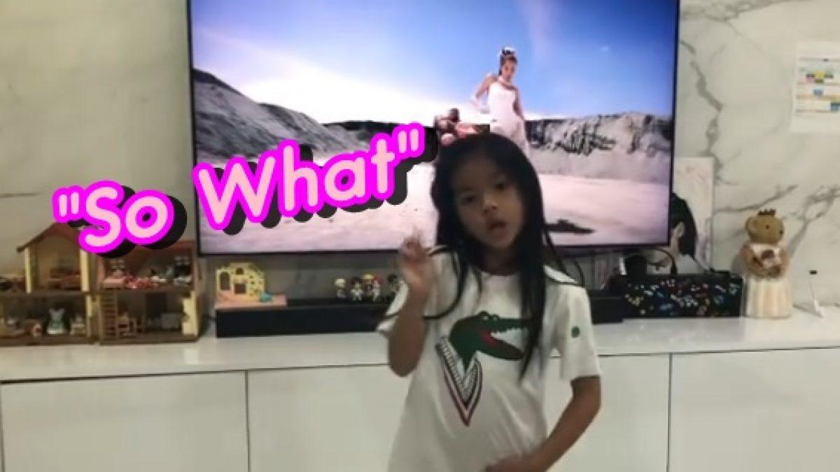 ลีลามาเต็ม! ลูพี่ลิโชว์เต้น Cover เพลง So What ของพี่มัจฉา