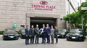 BMW ประเทศไทย จับมือโรงแรมคราวน์พลาซ่า มอบประสบการณ์เวิลด์คลาสด้วย BMW ซีรี่ส์ 5