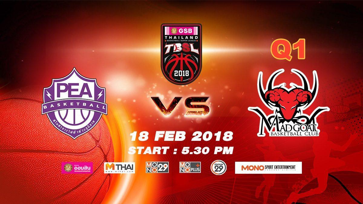 Q1 PEA (THA) VS Madgoat (THA) : GSB TBSL 2018 (18 Feb 2018)
