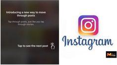 Bug ใน instagram เวอร์ชั่นใหม่ ทำพิษ!! ผู้ใช้บางรายถึงกับงง