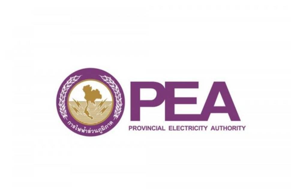 การไฟฟ้าส่วนภูมิภาค ชี้แจงกรณีไม่ตัดกระแสไฟฟ้า หนุ่มขนของหนีน้ำท่วมถูกไฟฟ้าช็อตเสียชีวิต