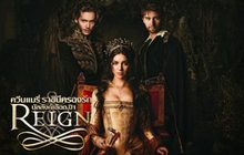Reign ควีนแมรี่  ราชินีครองรักบัลลังก์เลือด ปี 1