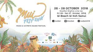 MUI FEST เฟสติวัลระดับโลก ครั้งแรกบนเกาะสมุย เผยไลน์อัพดีเจ 3 เวที นำโดย Fedde Le Grand, Tujamo