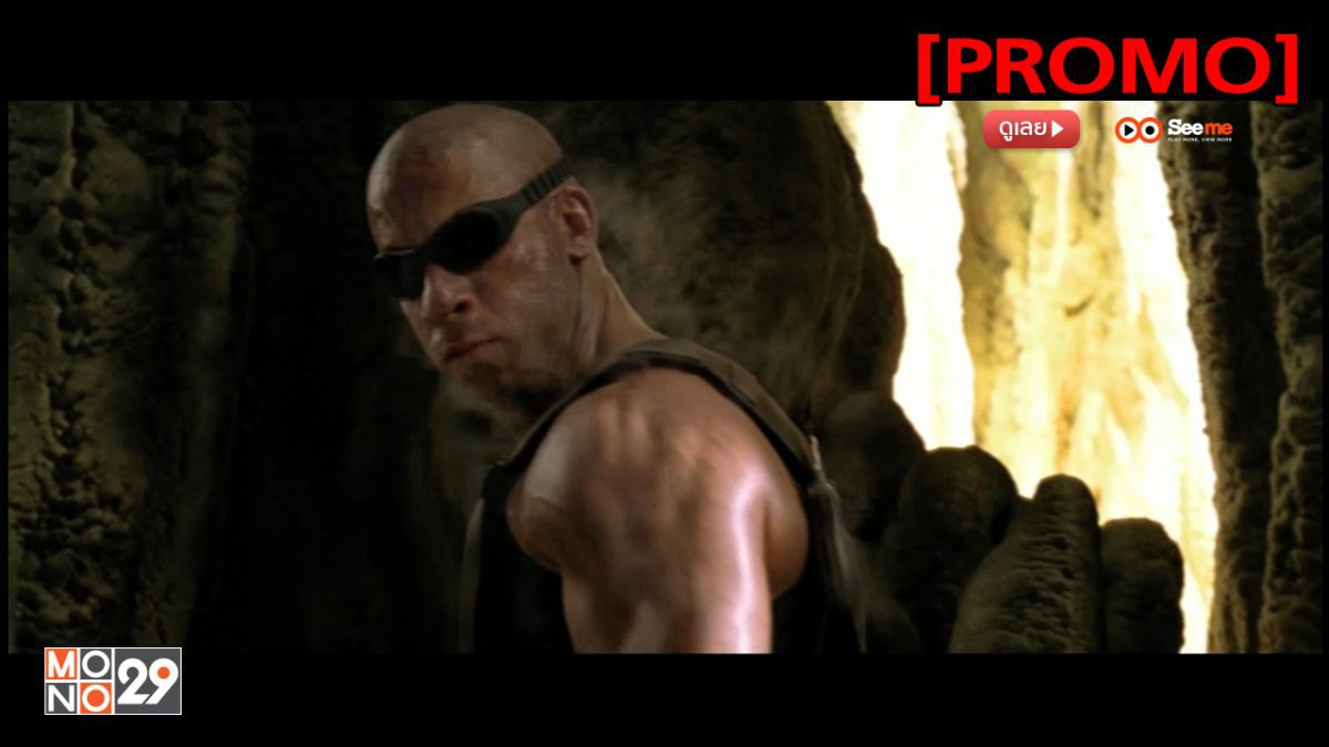 The Chronicles of Riddick ริดดิค [PROMO]