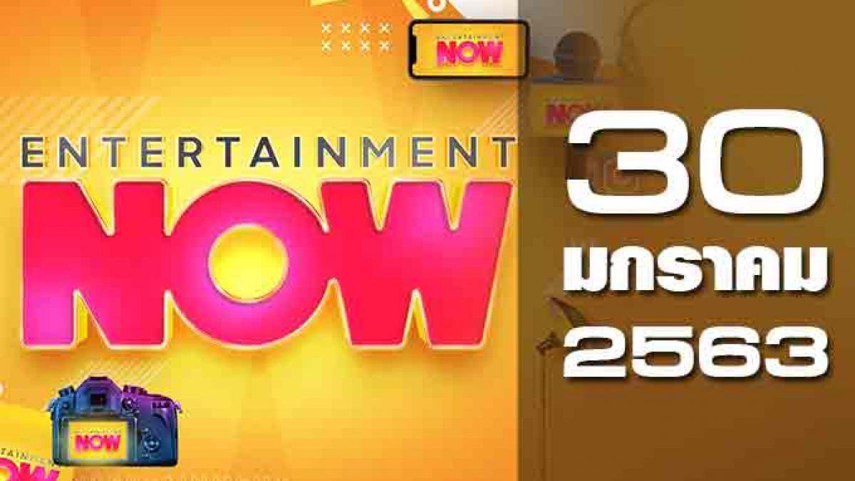 Entertainment Now 30-01-63