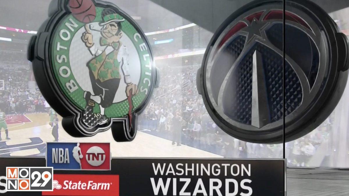 Highlight  Washington Wizards vs Boston Celtics