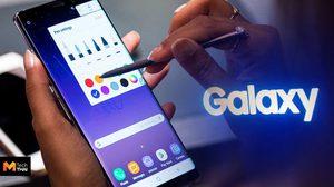 หลุดราคาขาย Samsung Galaxy Note9 จากโปสเตอร์อินโด มีแจกทีวีด้วย