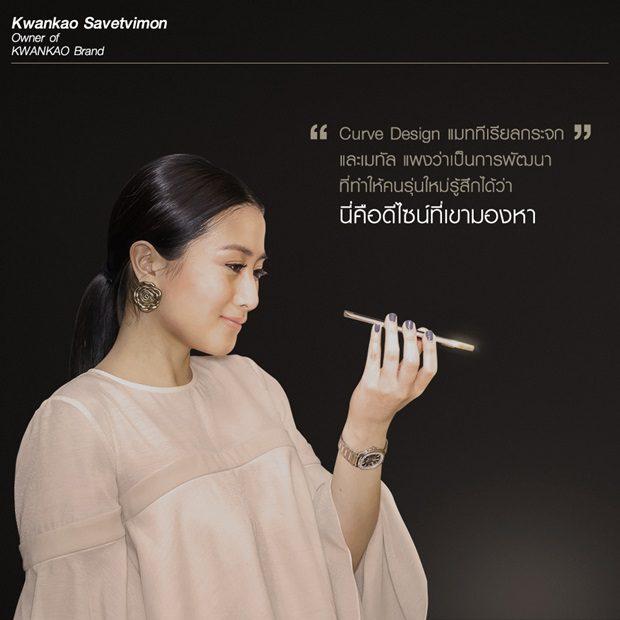 02_Article_Kwankao
