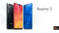 Oppo เปิดตัว Realme 2 แล้ว มาพร้อมแบตเตอรี่ขนาดใหญ่ 4,230 mAh  ในราคาเบาๆ