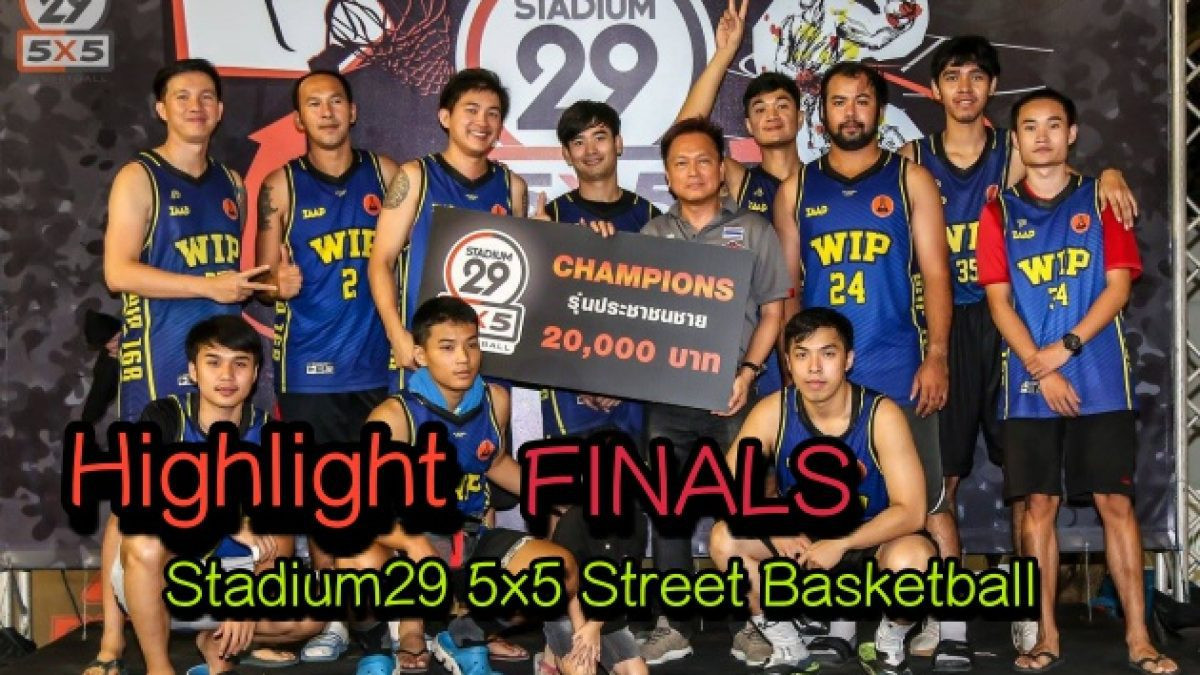 Highlight Stadium29 5x5 Street Basketball Final