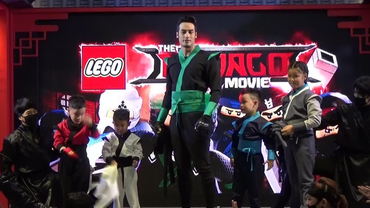 โชว์สุดพิเศษจากนินจาบอย และนินจาตัวจิ๋ว ในงานเปิดตัวหนัง The LEGO Ninjago Movie