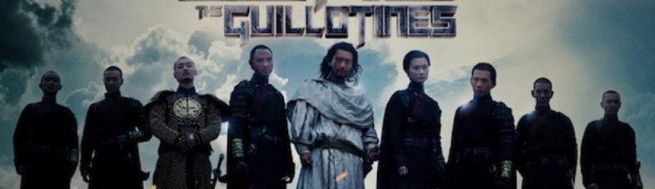 The Guillotines พยัคฆ์ร้ายกิโยติน