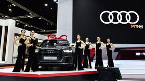 Audi แจก Q7 Black Edition มูลค่า 5.999 ล้านบาท ในงาน มอเตอร์โชว์2019