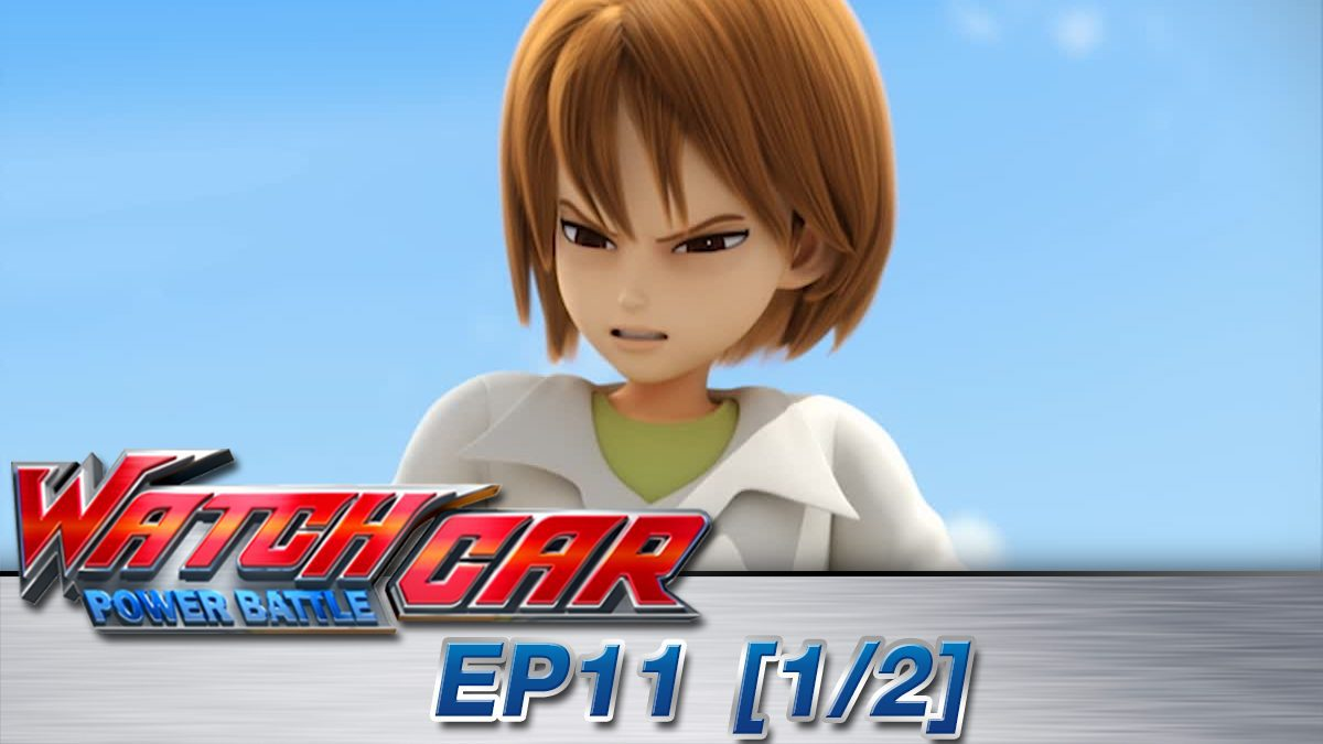 Power Battle Watch Car EP 11 [1/2]