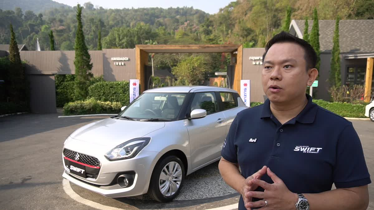 Interview คุณวัลลภ ตรีฤกษ์งาม  กรรมการบริหารด้านการขายและการตลาด บริษัท ซูซูกิ มอเตอร์ (ประเทศไทย) จำกัด