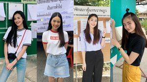 มิสทีนไทยแลนด์ รุ่นพี่รุ่นน้อง เดินหน้าเข้าคูหา ใช้สิทธิ์เลือกตั้ง